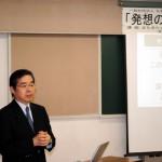 発想の転換こそ改革への第1歩 湯谷氏が講演
