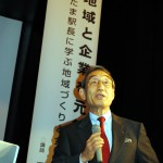 設立1周年記念事業を開催 北昴輝学舎