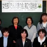第21回総会開催~女性部たんぽぽの会