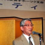 新支部長に海田氏 オホーツク支部第30回定時総会