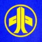 中同協 第43回定時総会IN北海道が開催されます