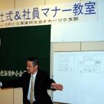 24名が社会人への第1歩~2012合同入社式