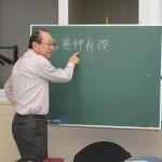 社会保障とこれからの日本を考える~上野塾第3講