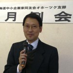 """【支部例会報告】""""新聞活用術""""を学びました!"""