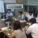 ビジネス実務講座 第3講が開かれました