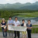 祝!世界自然遺産登録10周年!知床日帰りツアーを開催!