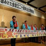 北昴輝学舎がくしろ支部の青年部、20周年記念講演会&懇親会に参加