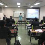 【共育セミナー】コミュニケーションスキルアップ研修