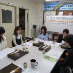 4/19 たんぽぽの会第29回定時総会