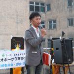 支部5月例会を開催しました。