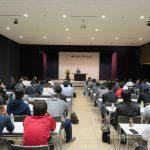 9/27北海道同友会50周年記念講演会
